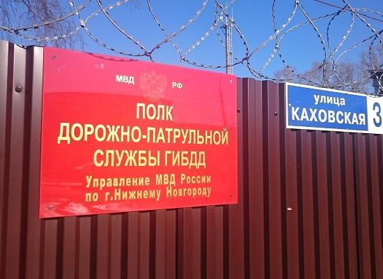 Инспекторы ГАИ не смогли показать инвалиду-колясочнику видео эвакуации его машины в Нижнем Новгороде