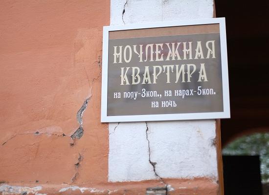 Новый экскурсионный маршрут презентовали вНижнем Новгороде
