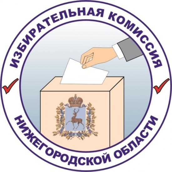 ЦИК назвал кандидатуры семерых членов избиркома Нижегородской области