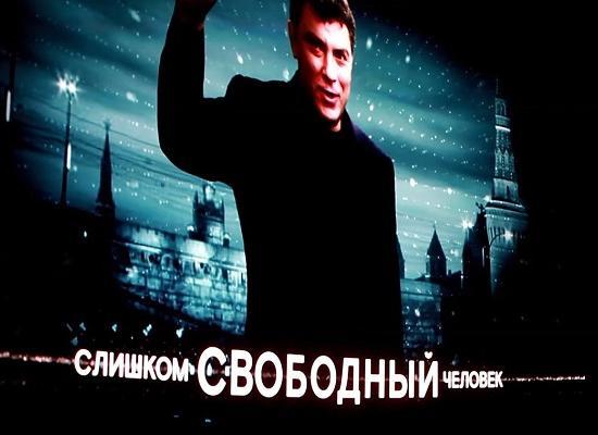 Перед показом фильма оНемцове саратовский Дом кино обесточили