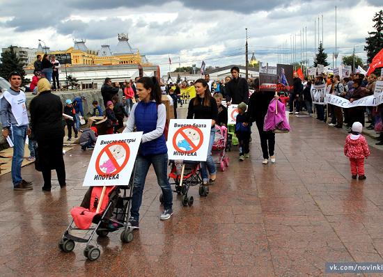 Неменее 223 млн руб. выделено нагосподдержку нижегородских дольщиков