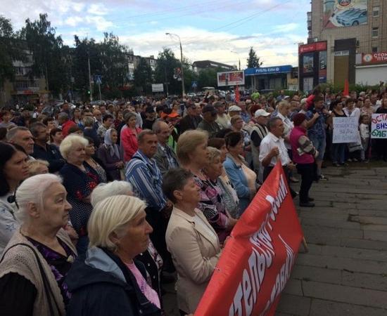 Противники пенсионной реформы провели митинг вКстове