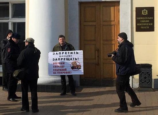 ЕСПЧ обязал Российскую Федерацию выплатить компенсации занарушения право насвободу самовыражения