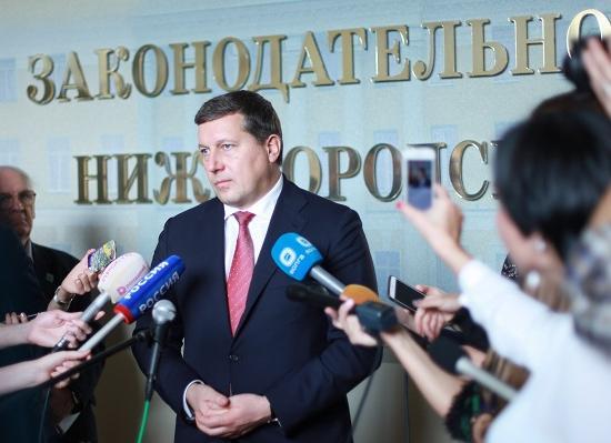 Народные избранники Законодательного Собрания Нижегородской области сорвали совещание