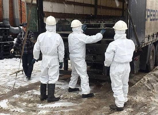 Росприроднадзор выявил неменее  тысячи рискованных  веществ натерритории «РУМО»