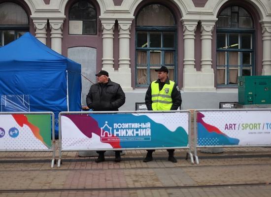 Фестиваль культуры, спорта итуризма «Позитивный Нижний» прошел вНижнем Новгороде