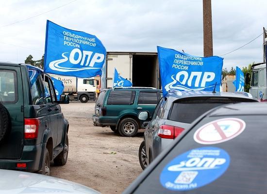 В РФ дальнобойщики грозят перекрыть федеральным дороги