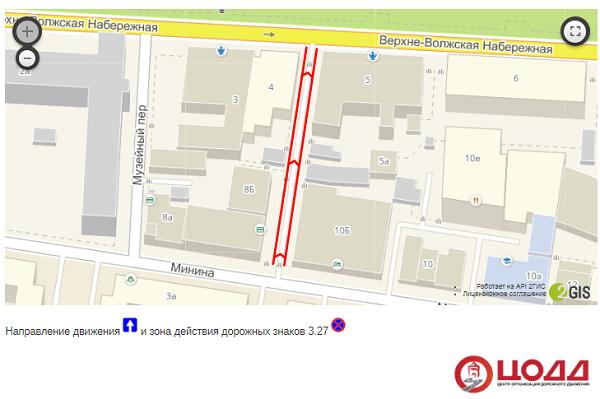 Вцентре Нижнего Новгорода внесены новые запреты напарковку