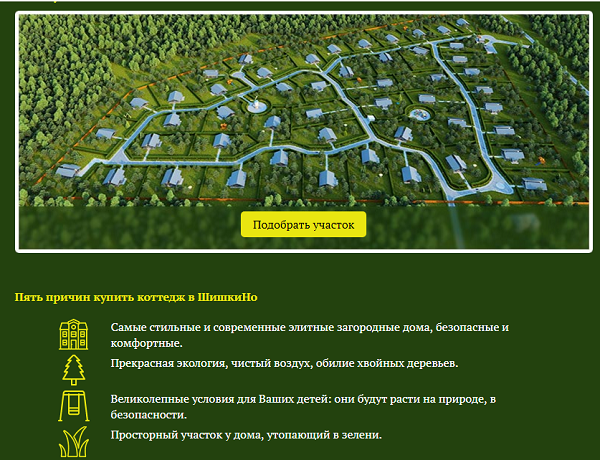 «Позебрики» появились напешеходных переходах около школ Нижнего Новгорода