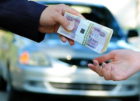 Залог птс в банк деньги под залог автомобиля Генерала Белова улица
