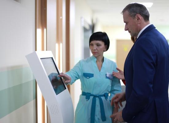 Первая «бережливая поликлиника» начала работать в Нижнем Новгороде