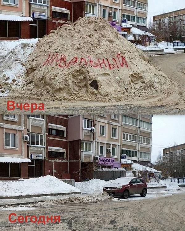 navalny_na_snegu Аналитические Статьи. Среда обитания 30